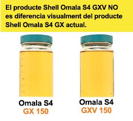 El producte Shell Omala S4 GXV NO es diferència visualment del producte Sherll Omala S4 GX actual.
